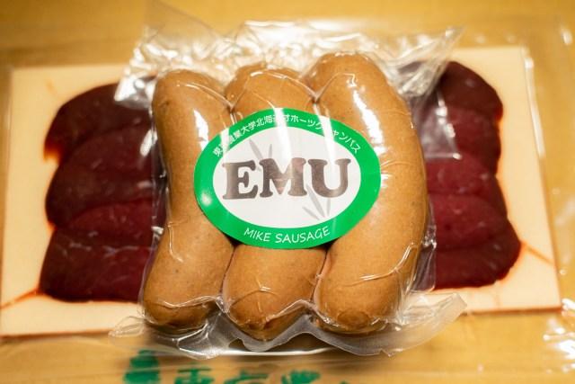 エミューの肉や卵の加工品を食べてみた / 鳥らしからぬ赤身