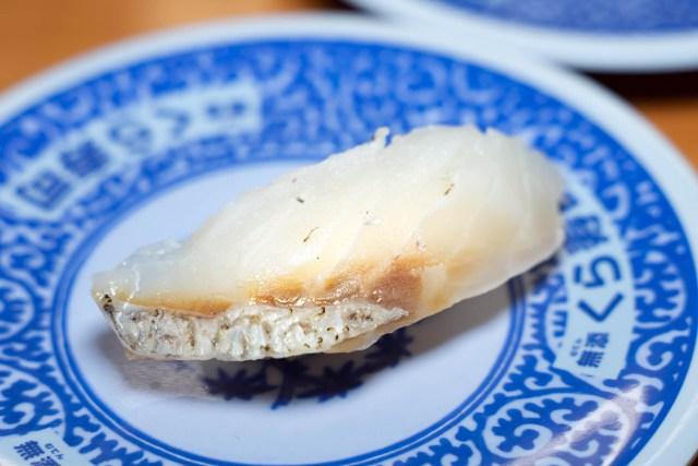 くら寿司の『絆真鯛塩〆炙り』を食べてみた / 京都の料亭などに出荷予定だった真鯛が1貫100円の寿司に