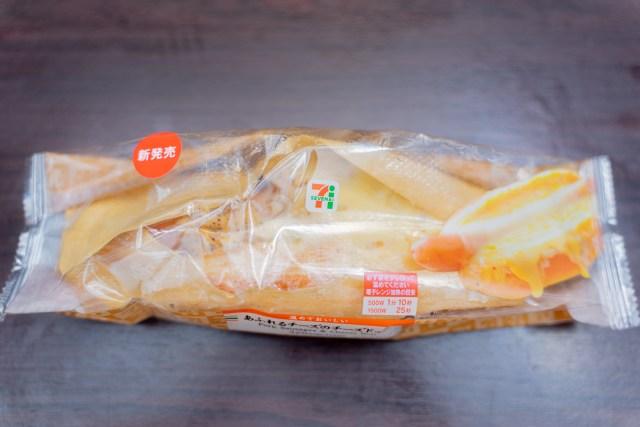 セブンの『あふれるチーズのチーズドッグ』は期待を裏切らないチーズ量 / チーズ系コンビニホットドッグ界最強の一品
