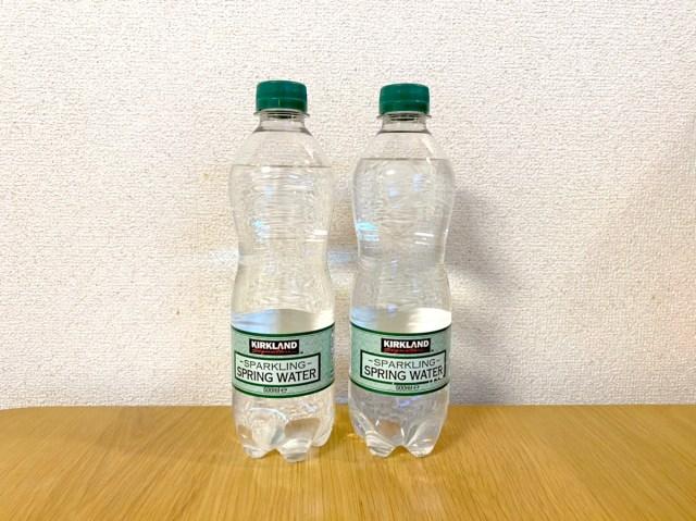 【気を付けろ】1本あたり約27円! コストコの「オリジナル炭酸水」がメチャメチャ安い!! ……んだけど