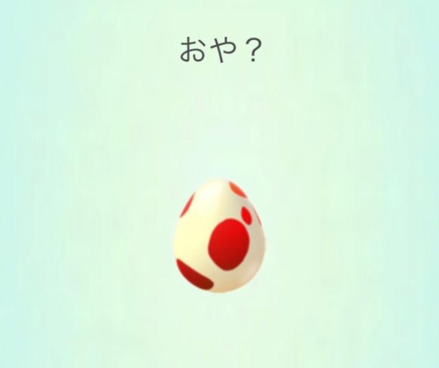 【ポケモンGO】12kmタマゴを227個割ってみた結果!