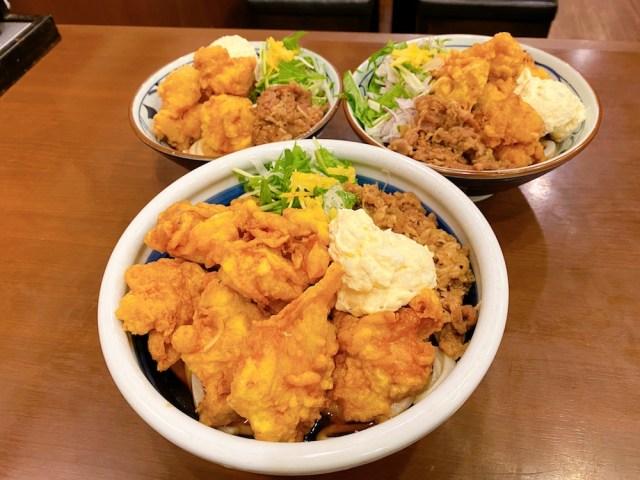 【デカ盛り】丸亀製麺の「漢気!牛肉タル鶏天ぶっかけうどん」がヤバイ!! 得サイズの重さを測ってみたら…