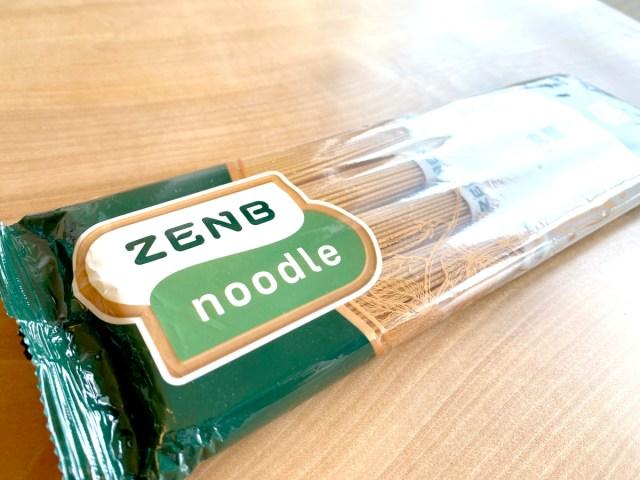 【もはや発明】原材料は100%豆! ミツカンの「ZENBヌードル」が有能すぎて世界を救いそう