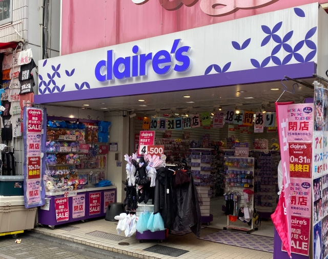 【女子の夢】『Claire's(クレアーズ)』明日ついに完全閉店! 都内最後の店舗に「ありがとう」を告げてきた