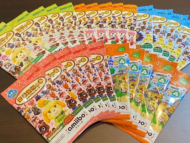 入手困難だった「どうぶつの森」amiiboカード全75枚が届いた! 驚きのダブり率もご紹介