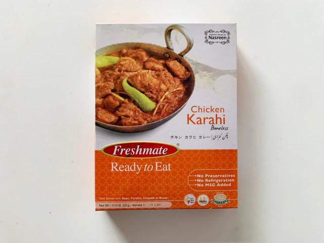 【辛ぇ】ハラル食材チェーンで売ってた「レトルトカレー」が一切日本に寄せてないガチの味! インド料理屋も生ぬるく感じるレベル!!