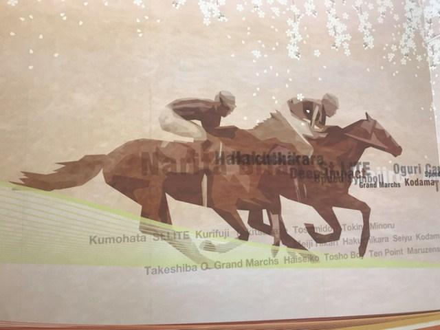 【競馬】天皇賞・秋で「ルドルフの呪い」が解ける3つの理由 / 史上初のGI8勝へアーモンドアイに死角なし