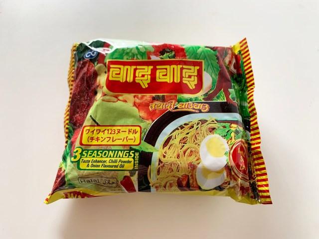 【衝撃】ネパールのインスタント麺「ワイワイ123ヌードル(チキン)」になぜか感じる懐かしさ / この味は日本人に馴染み深いアレだ……!