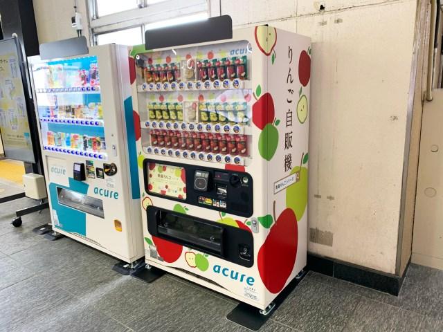 【予想外】「りんごジュースだけの自販機」が上野に設置されたと聞いてダッシュで行ってみた結果 → 大切なことを教わった