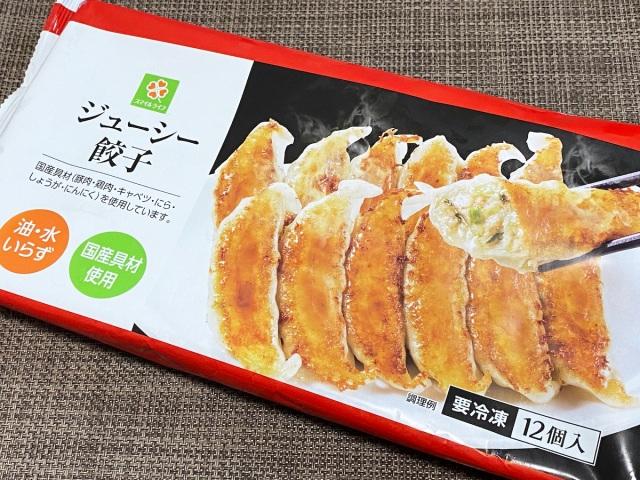 【PB検証】大手より安い「ライフの冷凍餃子」は何がどう違うのか食べてみた結果