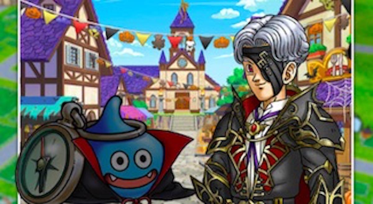 【ドラクエウォーク】ハロウィンイベントがスタート! 魔法戦士を育てたい人はここに狙いを定めるべし!!