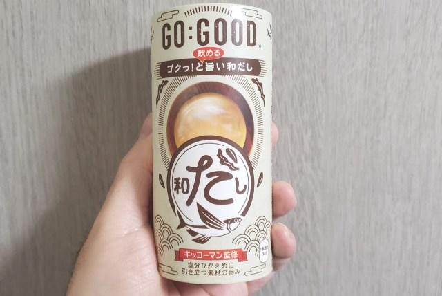 コカ・コーラ社から「飲める和だし」が発売されたので飲んでみた / しかもキッコーマン監修