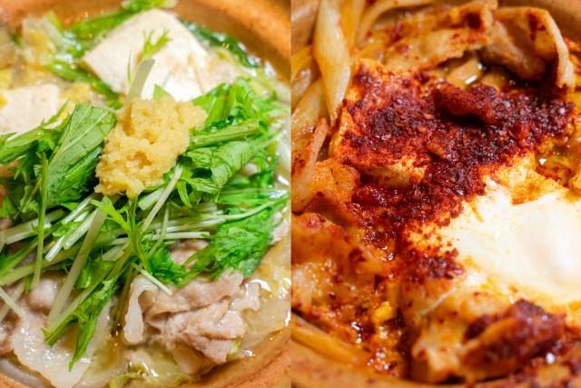 やよい軒の『とろろしょうが鍋定食』と『辛旨チゲ定食』を食べてみた / 生姜鍋で温まり、チゲでガチ泣きした