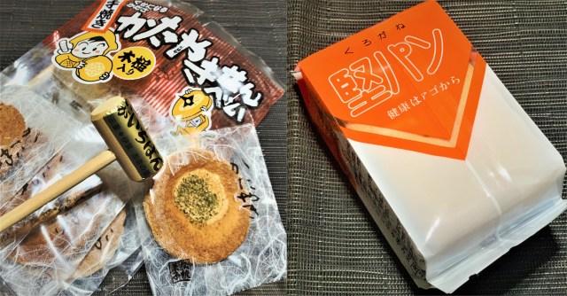 【三重VS福岡】木槌付き「かたやきせんべい」と「堅パン」はどちらがカタいのか…食べ比べてみた結果!!