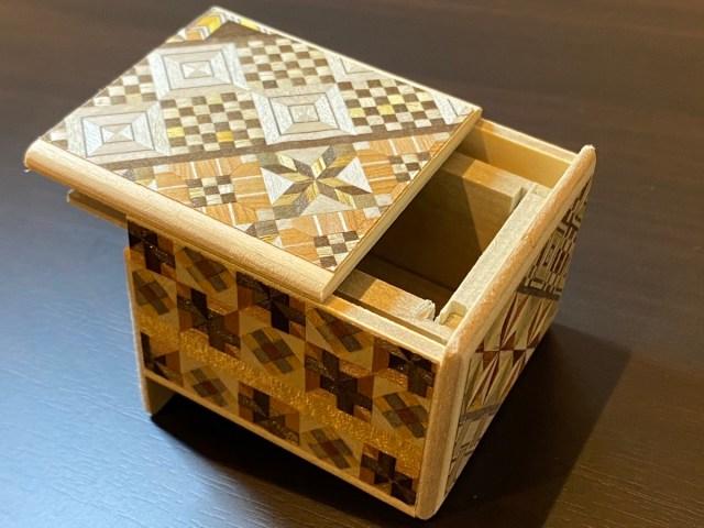 『鬼滅の刃』にも出てきた伝統工芸品「秘密箱」を作ってみたら…修行のごとく忍耐力を試された
