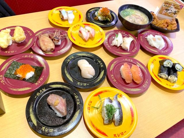 スシローの新フェア「北海道うまいもん市!」を全部食う → コスパ最強ランキングはこちら!!
