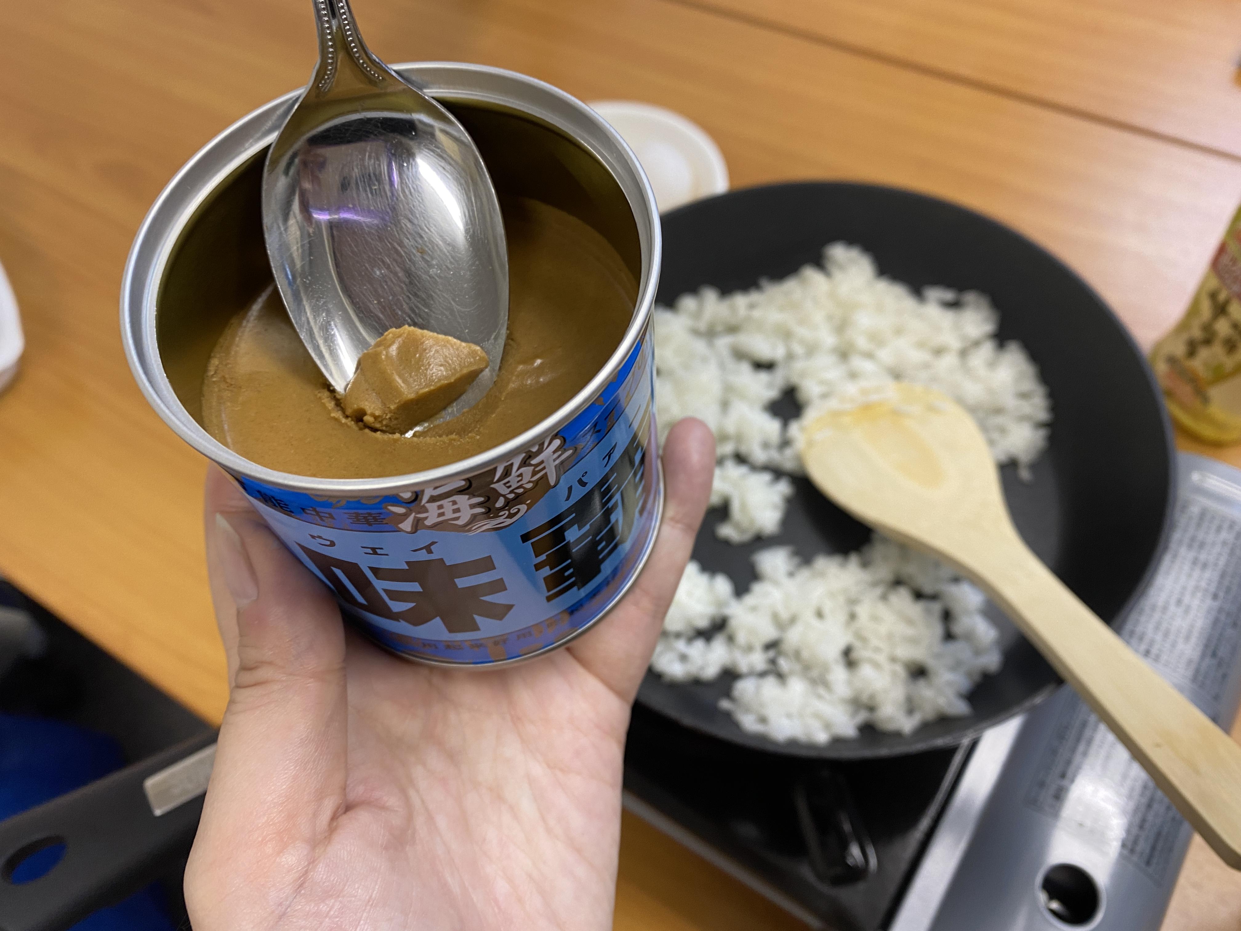 中華 スープ ウェイパー