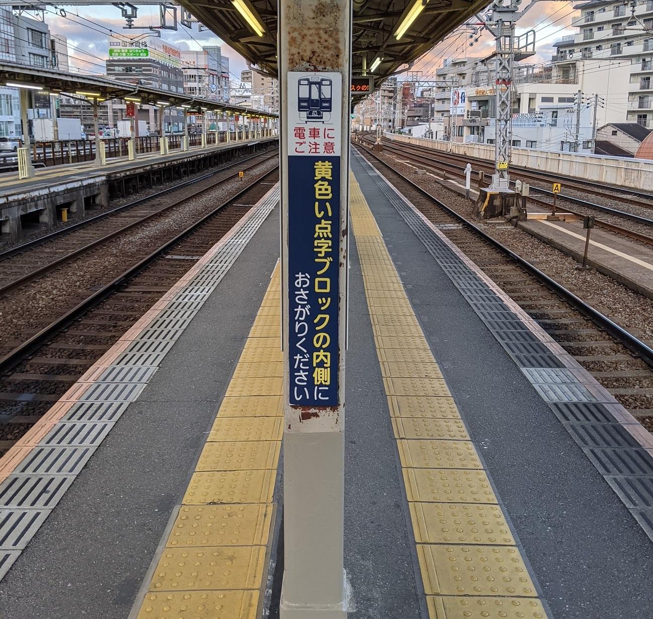【大阪】「黄色い線の内側」が狭すぎる阪急『中津駅』が想像以上に危険だった