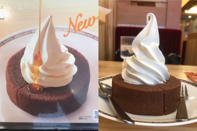 「逆」写真詐欺? コメダ珈琲店のデザート『クロネージュ』がメニュー写真よりデカかったから…1週間連続で食べ続けて検証してみた