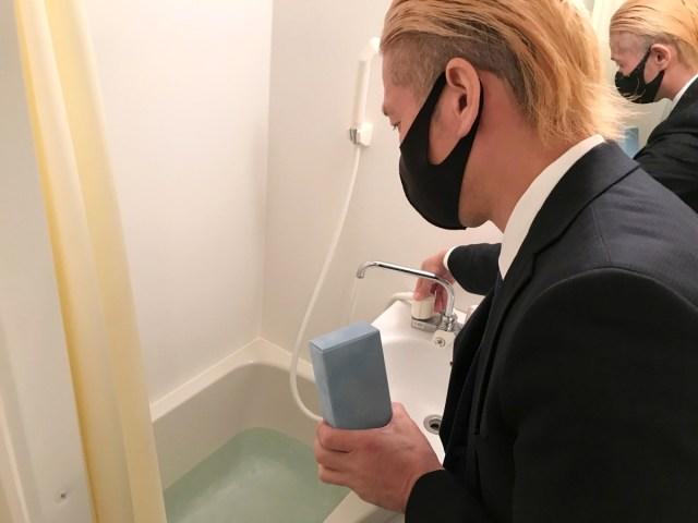 瑛人さんの気持ちがもっと知りたいから「ドルチェ&ガッバーナ風呂」に入ってみた