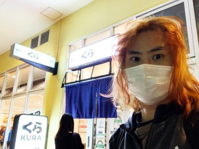 【衝撃】2円しかないけど「くら寿司」でお腹いっぱい食べてみた!