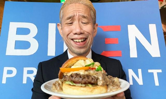【衝撃】バイデンバーガーを「バイデンガチ勢」に食べさせてみたら奇跡が起こった! 横須賀『TSUNAMI』