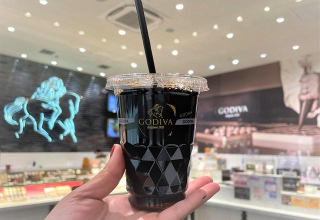 ゴディバで『アイスコーヒー』を販売してるって知ってた? チョコに合うように作られてるんだって! → 店員さんオススメの組み合わせを聞いてみた