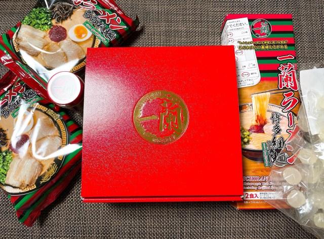 お子様どんぶり付き「一蘭」のラーメンセットを購入! せっかくなので『味集中カウンター(ただし自作)』で食べてみた!!
