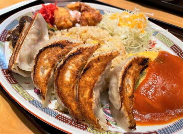 【やり過ぎ】大阪王将の『金杯5牛カルビ炒飯』を食べてみた! 各々の主張が激しすぎるひと皿でハチャメチャが押し寄せて来る…!!