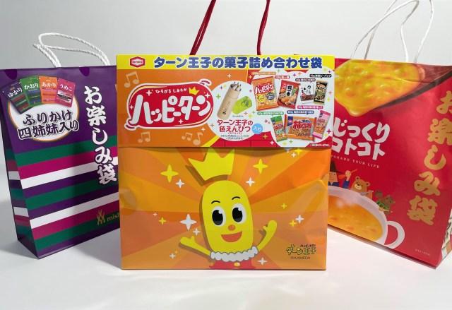 【福袋2021】「イオン食品」の袋は要チェック! 買いやすい上に中身の充実っぷりがスゴい!! → 個人的なオススメは『ゆかり』が入った三島食品