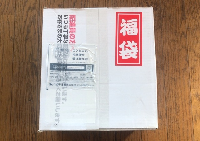 【福袋2021】「いきなりステーキ」の福袋Aセット(4990円)の中身と家で調理して食べた感想 → これだけがどうしても再現できなかった