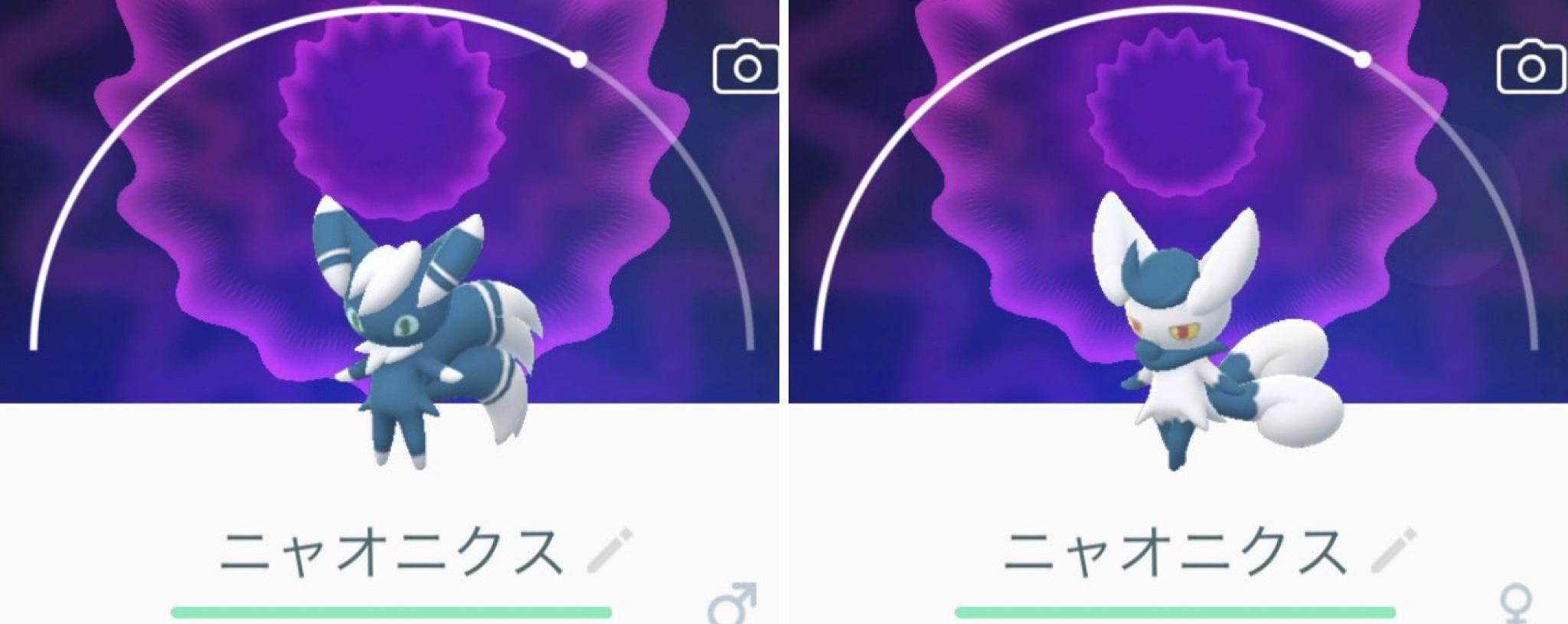 ポケモンGO】第6世代キタ! 実装された「カロス地方」のポケモンまとめ ...