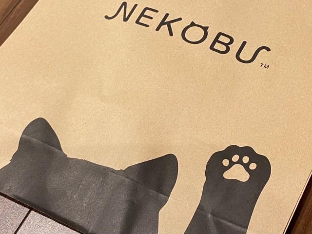 """【2021年福袋特集】猫好き必見「フェリシモ猫部」の福袋には """"開ける楽しみ"""" が健在! 購入はイオン&イオンスタイルで"""