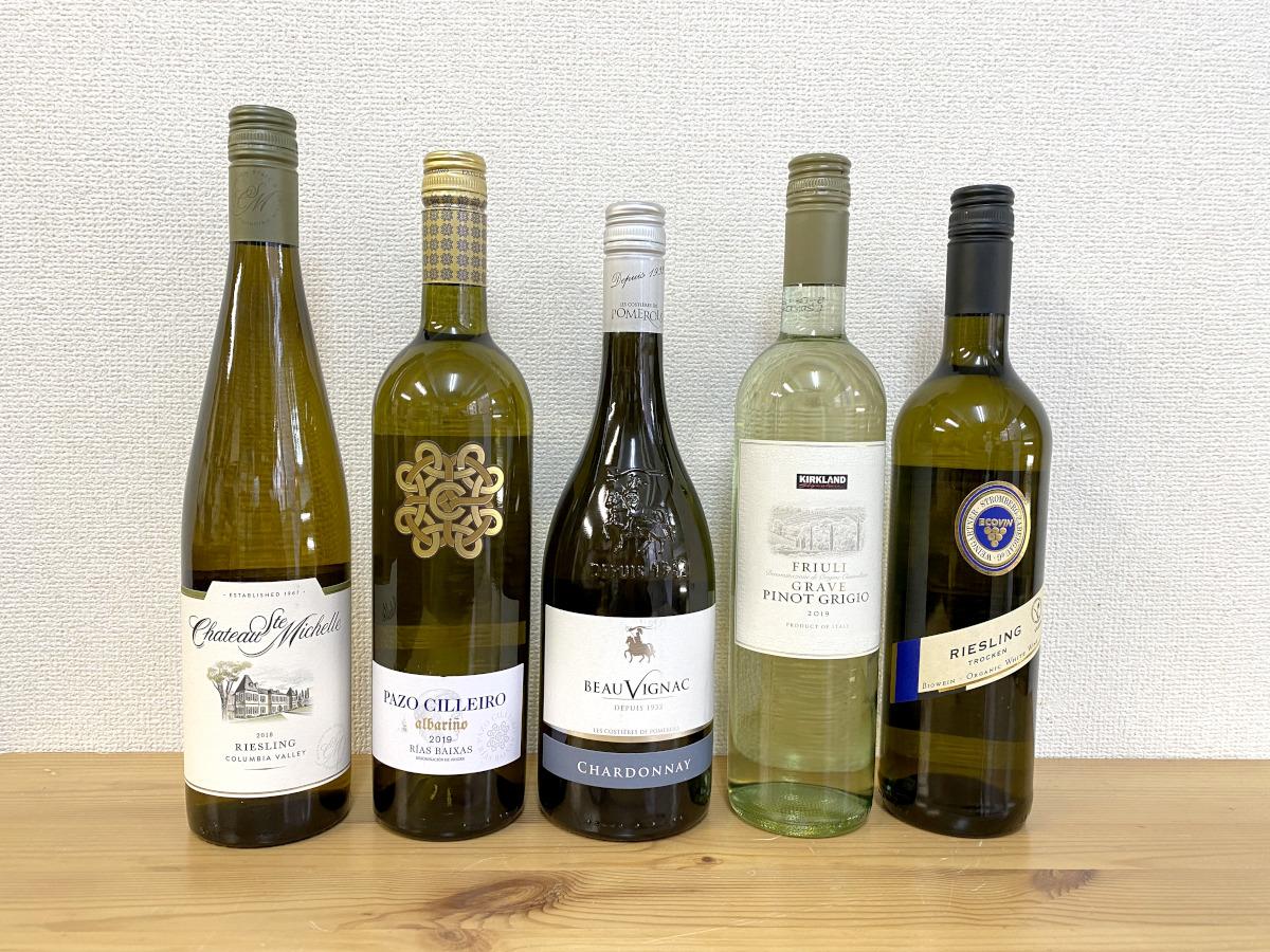 コストコで「1000円以下の白ワイン」を全部買って飲み比べた結果 → 満場一致でオススメはコレだ!