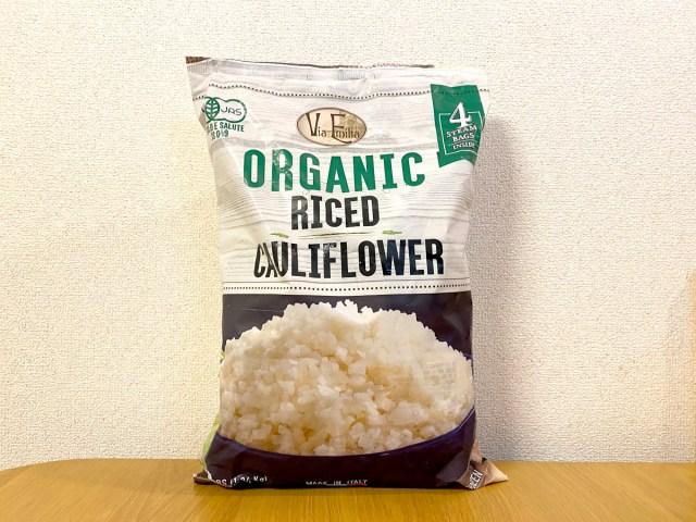 【コストコ】「冷凍カリフラワーライス」をダイエット用に長く食べ続ける方法