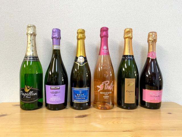コストコで「1000円以下のスパークリングワイン」を全部買って飲み比べた結果 → クリスマスはこれで決定ッ!