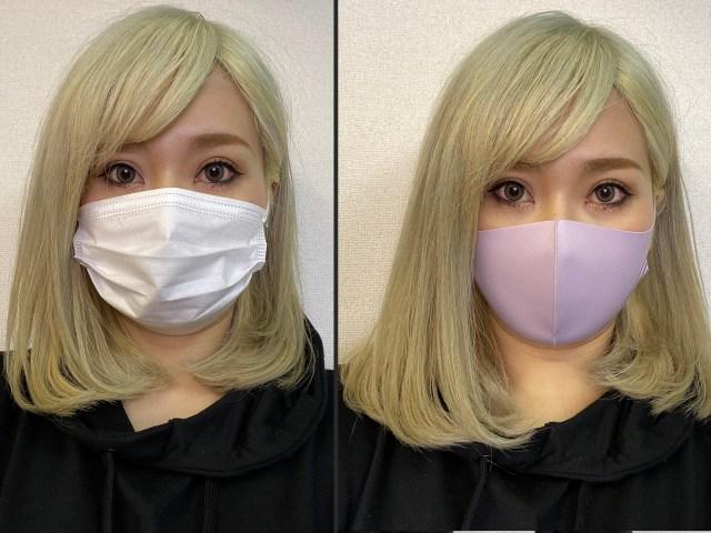 【検証】KATEの『小顔シルエットマスク』は誰でも小顔に見えるのか?