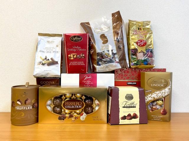 """コストコのチョコレートで1番の """"買い"""" はどれなのか? 主要11商品を食べ比べてみた結果…"""