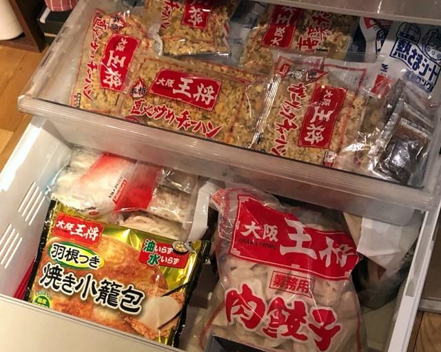 【注意】大阪王将の福袋、冷凍庫をパンパンにする破壊力あり! 3890円だからってナメるな / 2021年福袋特集