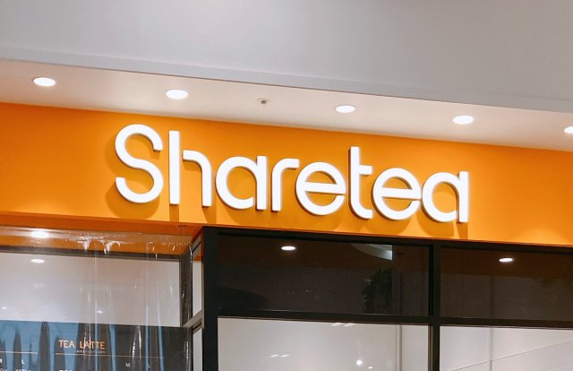 スシローが手掛ける台湾茶専門店「シェアティー」はスタバになれるのか? 飲んでみた感想……