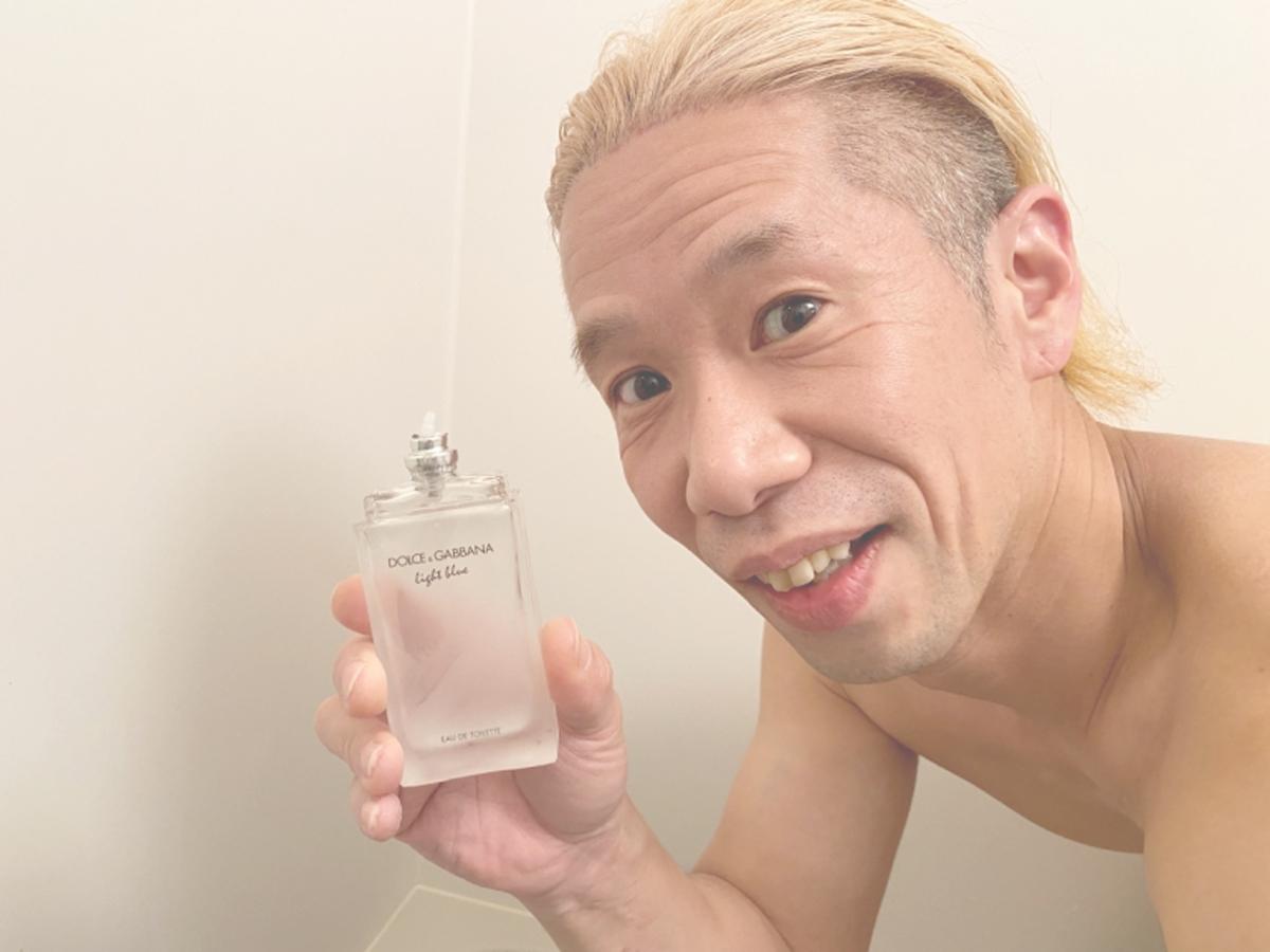 よ の だ 香水 その せい