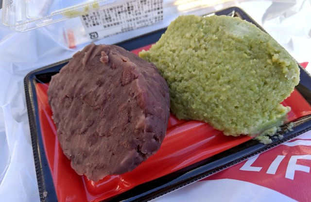 スーパーマーケット「ヤオコー」のおはぎが美味すぎて、一瞬「小平市に引っ越そうかな」と考えた……