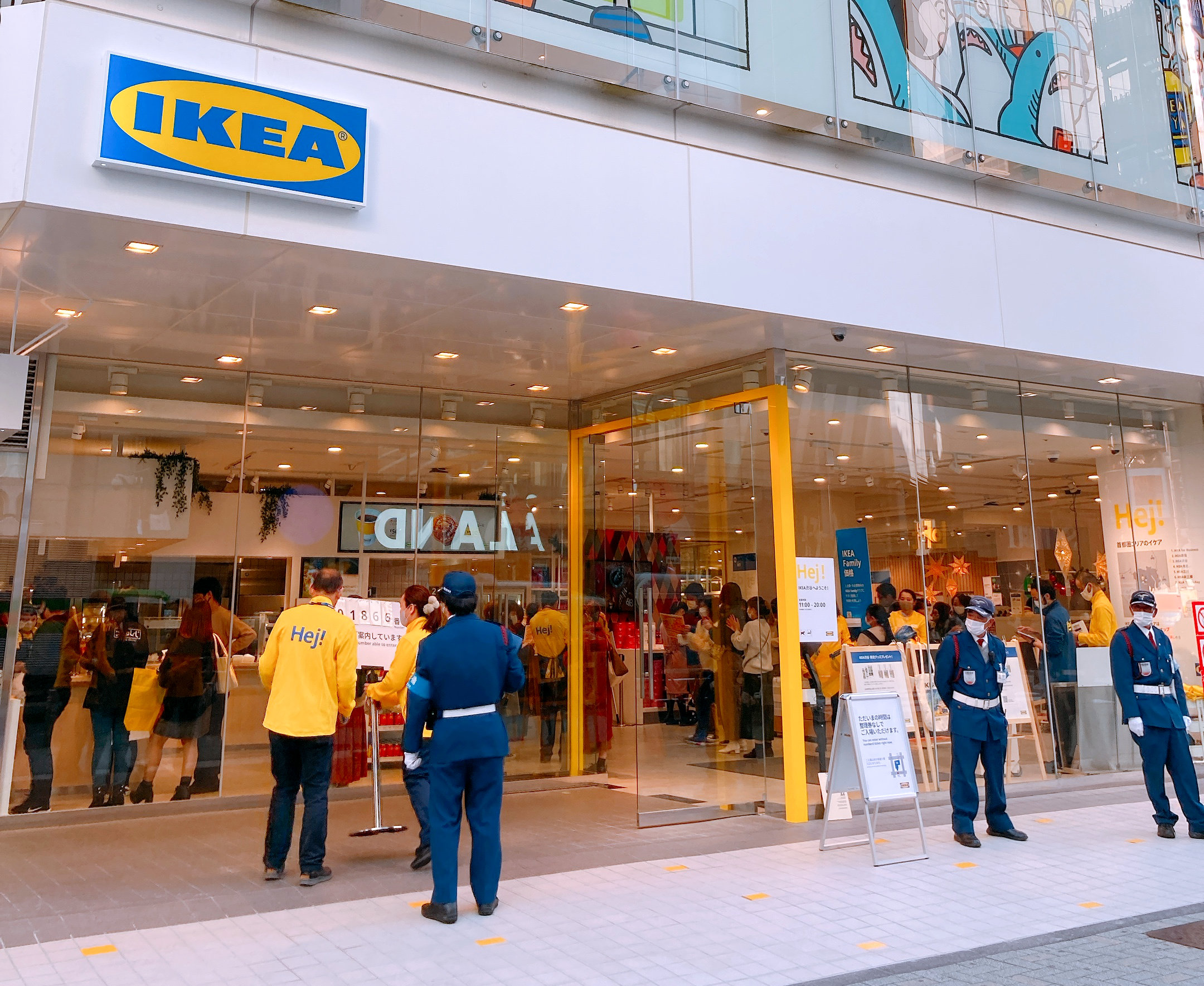 渋谷 ikea 「IKEA 渋谷」オープン!
