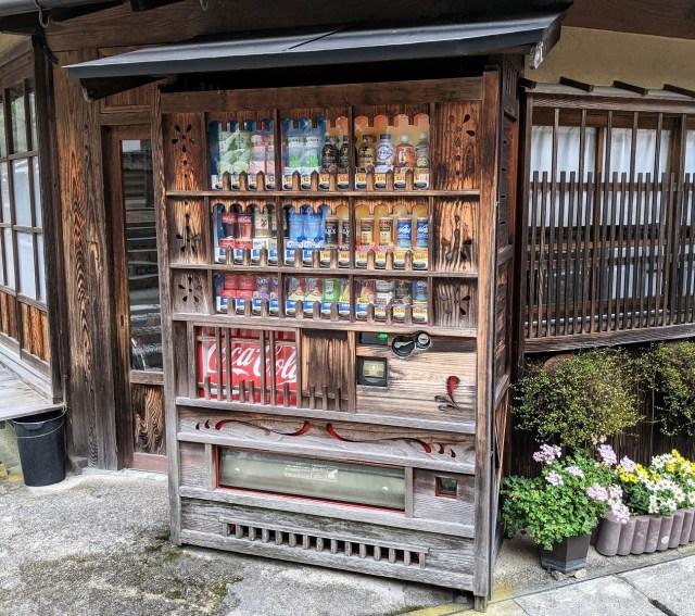 【世界遺産】石見銀山で純和風な自販機を発見 / チョンマゲ姿の大名がコーラを買っていたとしても違和感はゼロ!