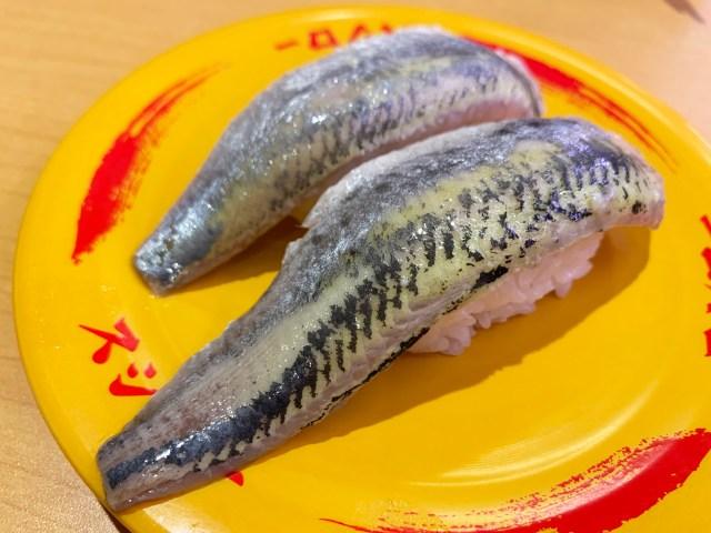【スシロー】回転寿司マニアに聞いた「2貫100円皿」の高コスパネタ3選 / 2020年12月版