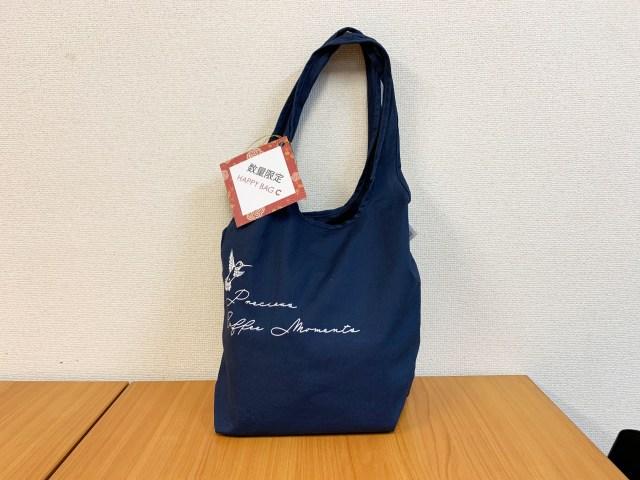 【福袋2021】上島珈琲店の福袋3種をコンプリートした結果 →「HAPPY BAG C(1万円)」の中身が圧倒的に上島!