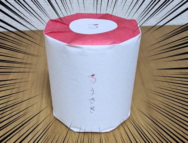 1ロール500円の超高級トイレットペーパー「うさぎ」のふぁふぁ感がヤバ過ぎた! 注文が殺到して20カ月連続で完売!