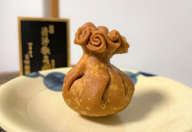 """千年昔の菓子の姿を伝えるという『清浄歓喜団』を食べたら…これは """"仏壇"""" の味!? クセが強すぎて逆に中毒になってしまったでございまする"""