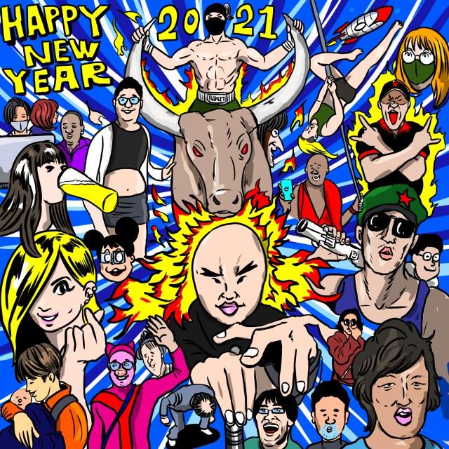 【2021】ロケットニュース24より新年のご挨拶 / 今年もよろしくお願い申し上げます