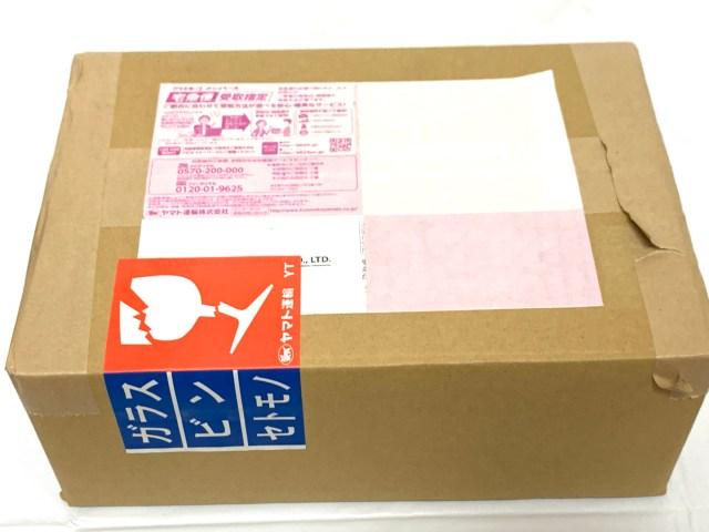 【2021年福袋】京都ふっこう「復袋」で家にいながら未だ知らない京都に出会えた!